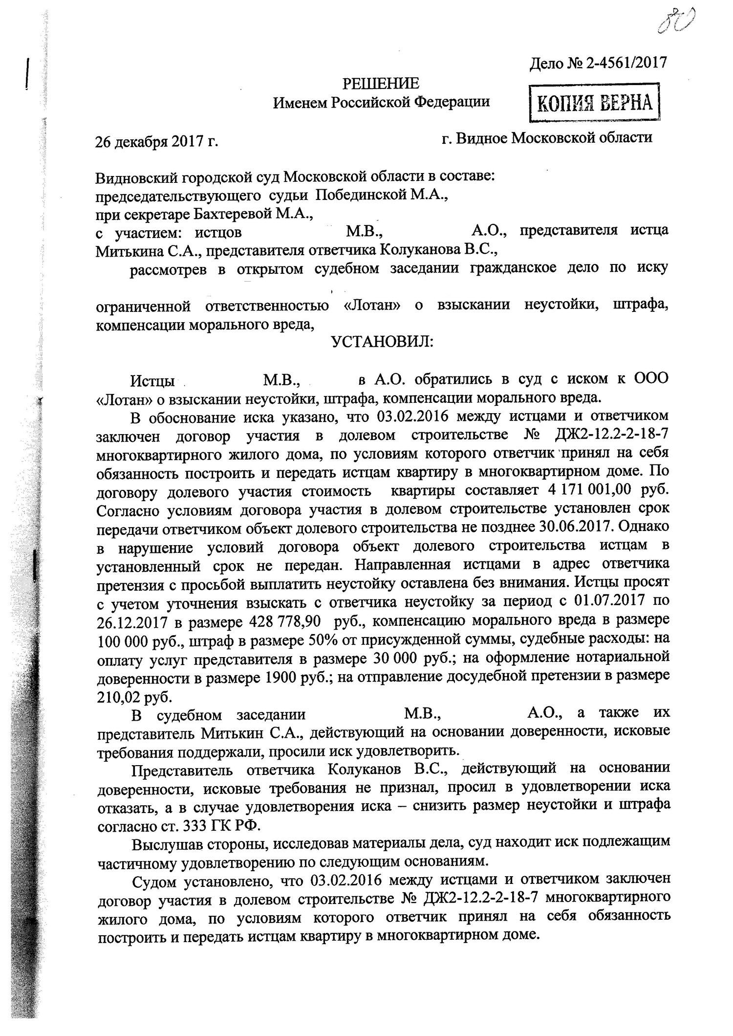 Квартиры приватизация красноярск