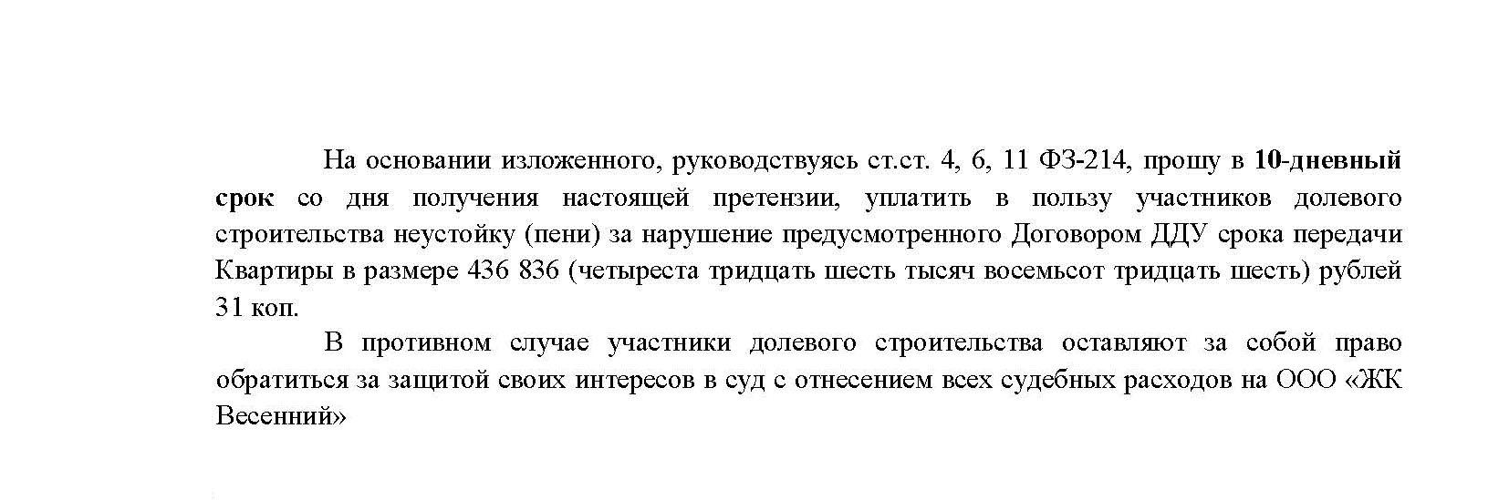 333 статья гк рф