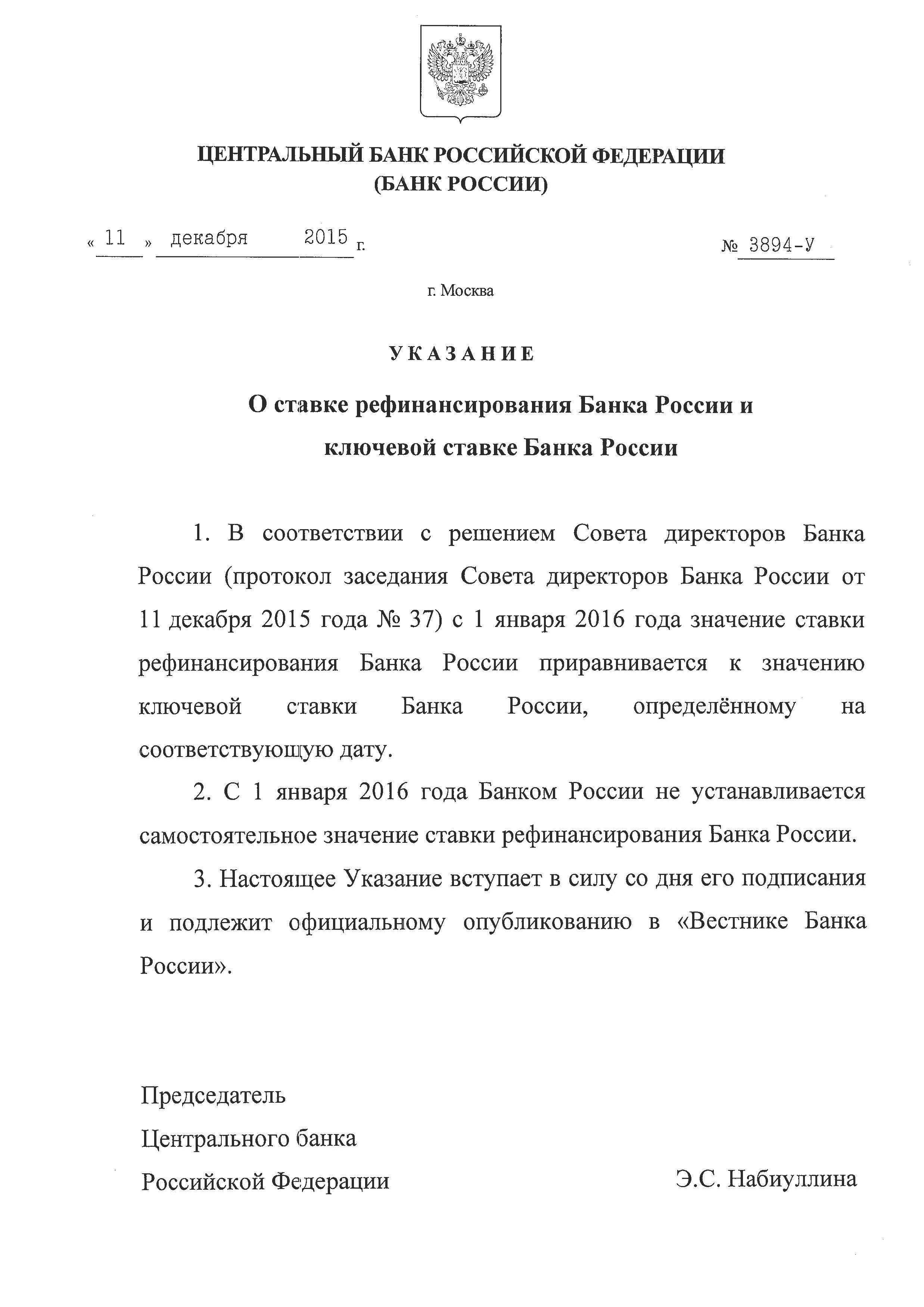 Трудовой договор особенности режима внешний совместитель не более часов в месяц