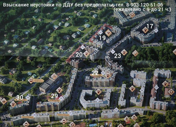 Вторая очередь застройки на плане с номерами домов