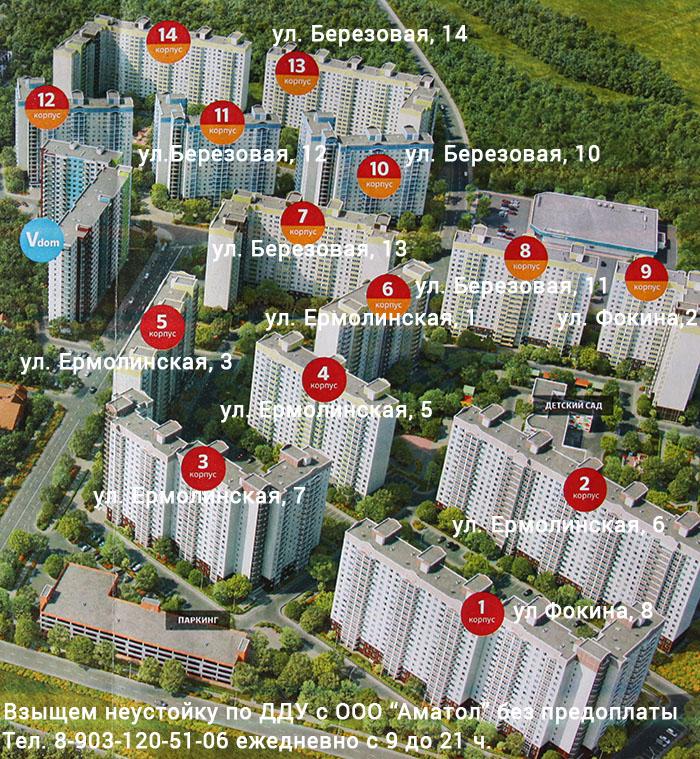 Карта микрорайона с корпусами и почтовыми адресами домов
