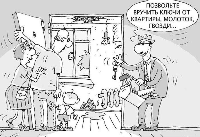 Карикатурное обнаружение недостатков при осмотре квартиры в новостройке