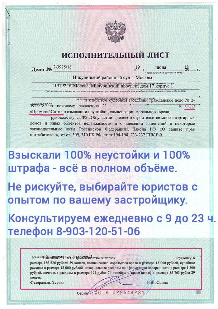 документ консультации у юриста