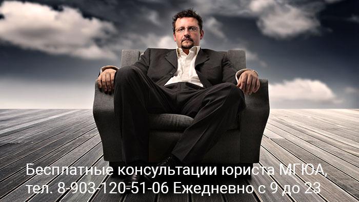Судебные юристы окажут помощь участнику долевого строительства по взысканию неустойки по ДДУ с застройщика в судах Москвы и Московской области