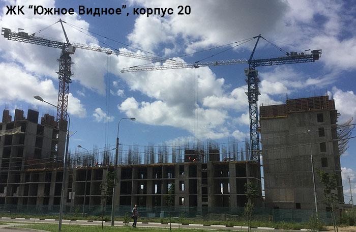 Ход строительства корпуса 20 в ЖК Южное Видное