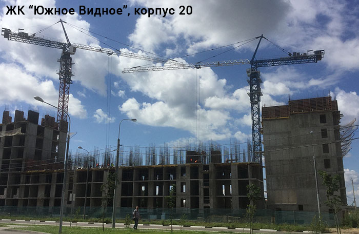 Ход строительства корпуса 20
